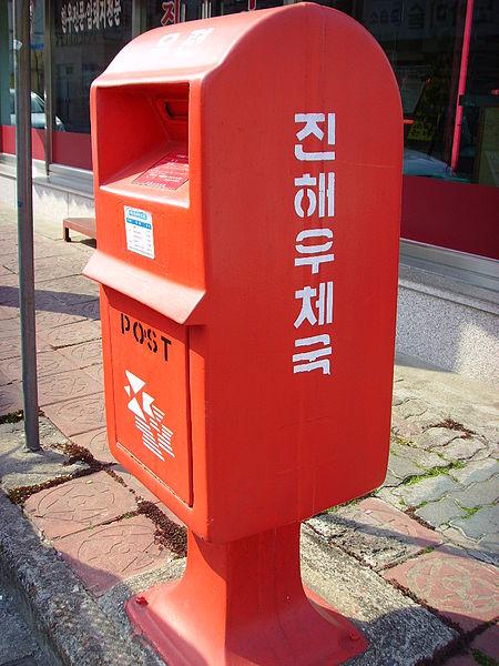 Una newsletter sulla Corea: KoreaItaly.info Newsletter